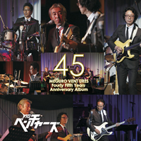 45_cover